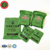 mre energy biscuits instant food maker chinese military mre
