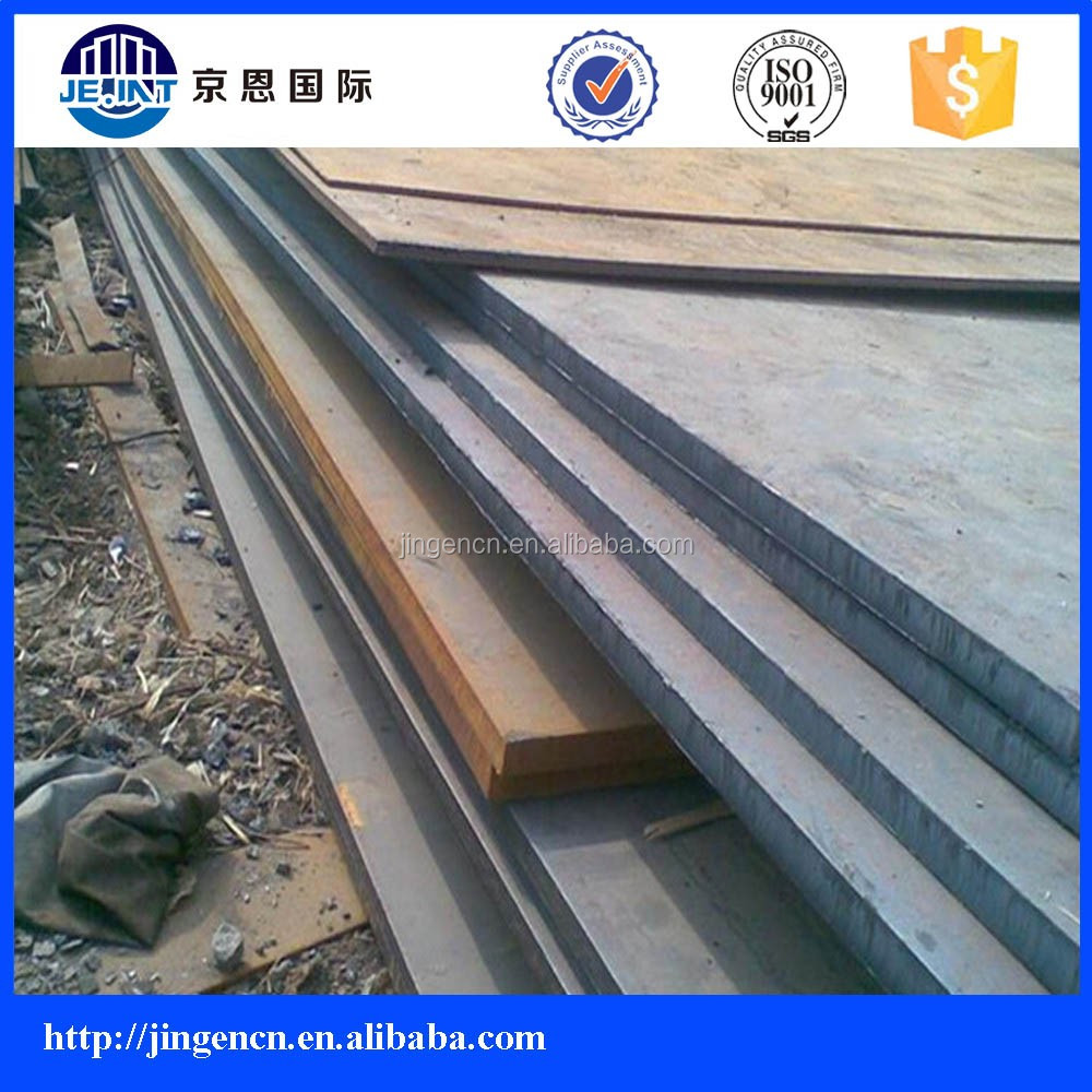 S235J0 High Quality Certified hot rolled carbon structure steel sheet