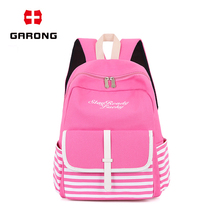 Fashion school bags for teenagers college students 2017