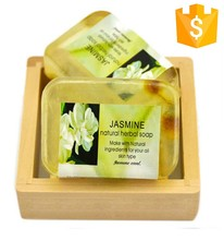 cheap skin whitening bath soap for babies brand name of bath soap