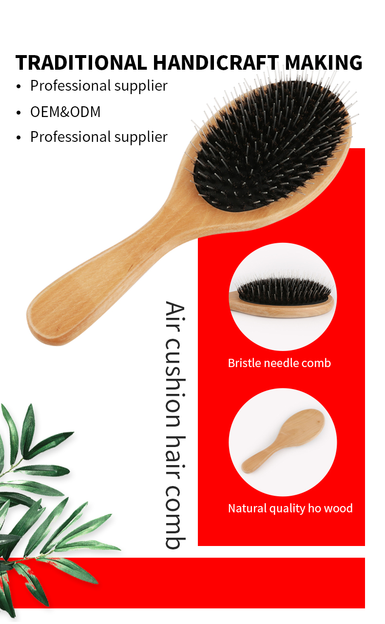 Airbag massage anti-static wooden boar bristle detailing hair brush