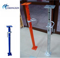 Powder Coated Adjustable Steel Scaffolding Props