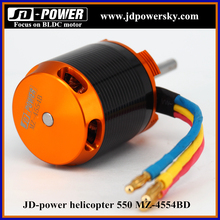 JD-power MZ-4554D outrunner brushless dc motor for 550 rc helicopter