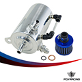 PQY RAICNG-0.5L Polished Oil Catch Can Breather Tank With AN6 6AN Inlets Fitting and Blue Breather Filter PQY-TKAN06SLBL