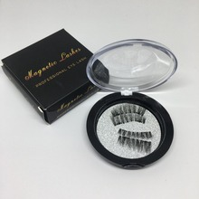 Magnetic Eye Lashes 3D False Magnet Eyelashes Extension 3D Fake Eyelashes magnetic eyelashes 4pcs=1pair with retail package