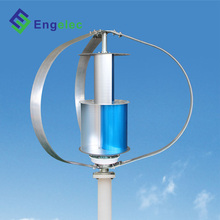 vertical axis wind turbine 500w small wind generator for home good quality 1.5m/s low start speed wind turbine