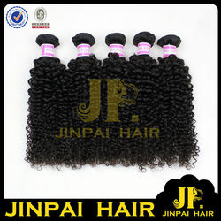JP Hair Hot Selling Wholesale Good Looking Virgin Brazilian Ocean Tropic Tight Curl