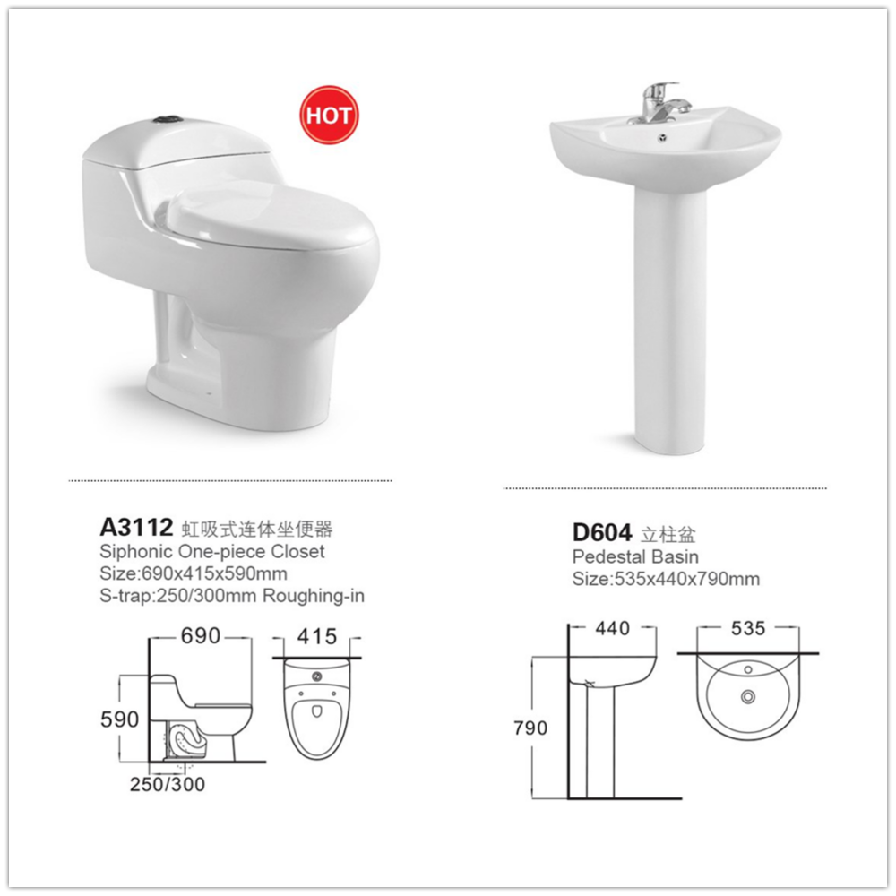 A3112&D604 washroom siphonic one piece toilet basin bathroom sanitary set