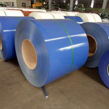 Raw material for corrugated roofing sheet RAL color coated galvanized steel coil