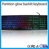 wired led light glowing partition usb led backlit keyboard