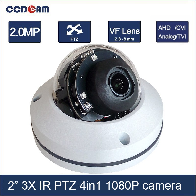 Hot New product for 2017 2 inch 4in1 1080P 3X Optical Zoom Night vision IR 20m PTZ Camera with cheap price