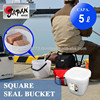 Bucket 5L Japan made with handle, lid Sealed bucket bait pickle paint fishing plastic ice bucket Square Seal Bucket 5