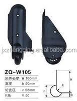 ZQ-W105,58mm Plastic Trolley handle luggage wheel for bag