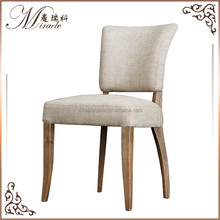 New desigh RH style modern upholstery dining side chair