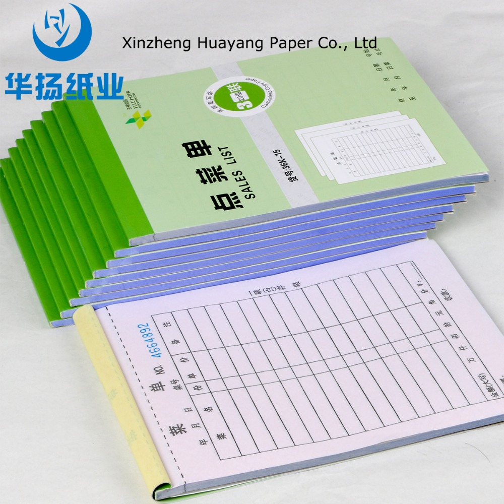 hotel carbonless copy paper printing bill receipt book