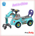 2015 good quality plastic baby electric car / price baby excavator car for baby wholesale