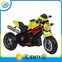 Baby Electric Mini Motorcycle/Electric Motorbike For Kids