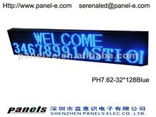 LANPAI Blue led signboard ,multi-line led moving sign,electronic information board