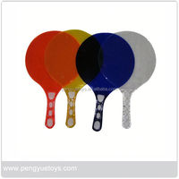Good Quality Catch Ball Racket