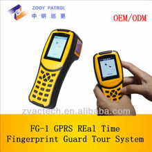 Security Monitoring GPRS GSM Fingerprint Guard Tour System