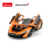 Hot sale rastar car model small diecast model cars