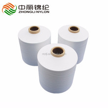 AA Grade Polyamide Manufacturer SD RW Twisted 70D/24F PA6 NYLON 6 DTY filament Yarn for knitting hosiery N pantyhose