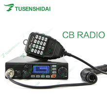 AT-608M used armored vehicles quad band transceiver anytone cb radios