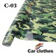1.52x30m Car custom tank cap sticker protective PVC camouflage pvc color stretch wrap film