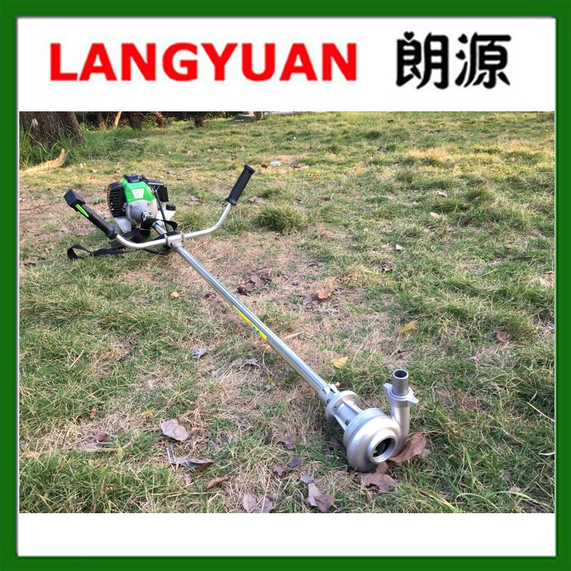 Water pump used for brush cutter grass trimmer