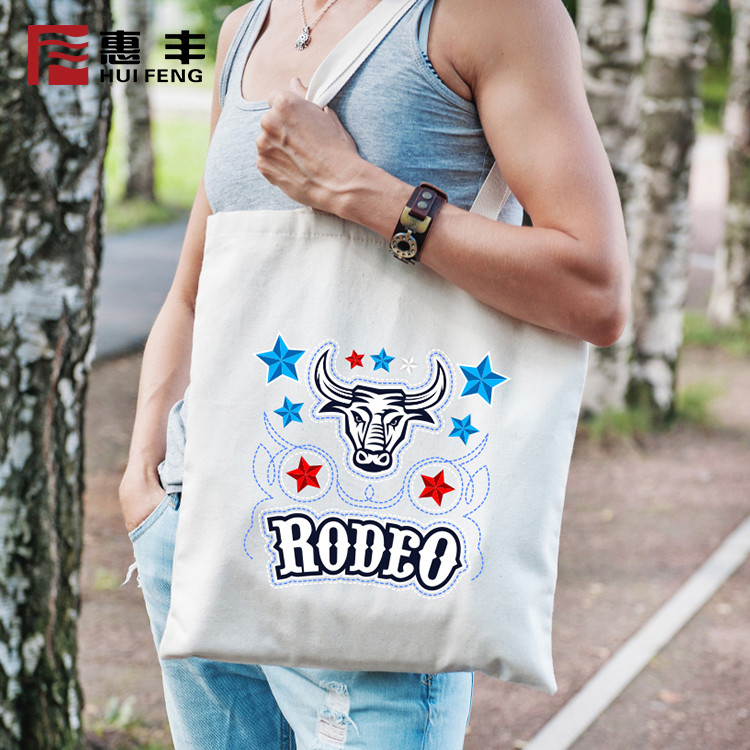 Tote bag cloth  (27)