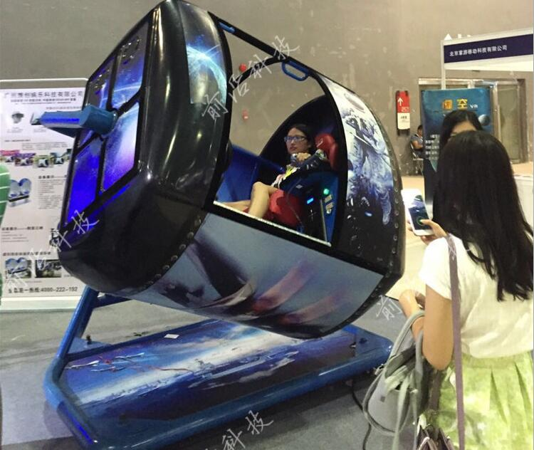 2018 newest vr space simulator with interactive vr games/VR simulator for 9D VR cinema