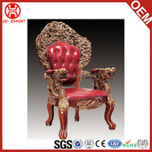 New arrival antique wood carving cheap king throne chair