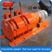 Explosion-proof two drum scraper electric winch , electric winch 380V , 220V