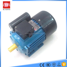 Fashion and security heavy duty singl phase 1hp electric water pump motor price