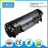 Compatible Printer Toner Cartridge for Canon I-Sensys-4120