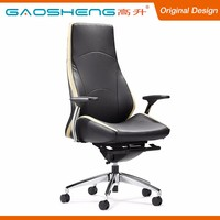 High Level Luxury Leather Gaming Racing Seat Office Chair
