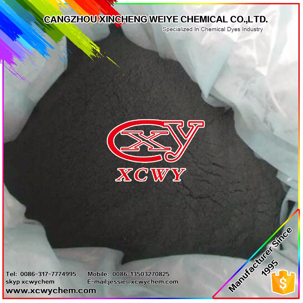 Direct Fast Black VSF CAS 6473-13-8 600% 1200%