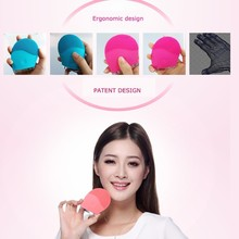 Electric silicone facial cleansing face brush manufacturers