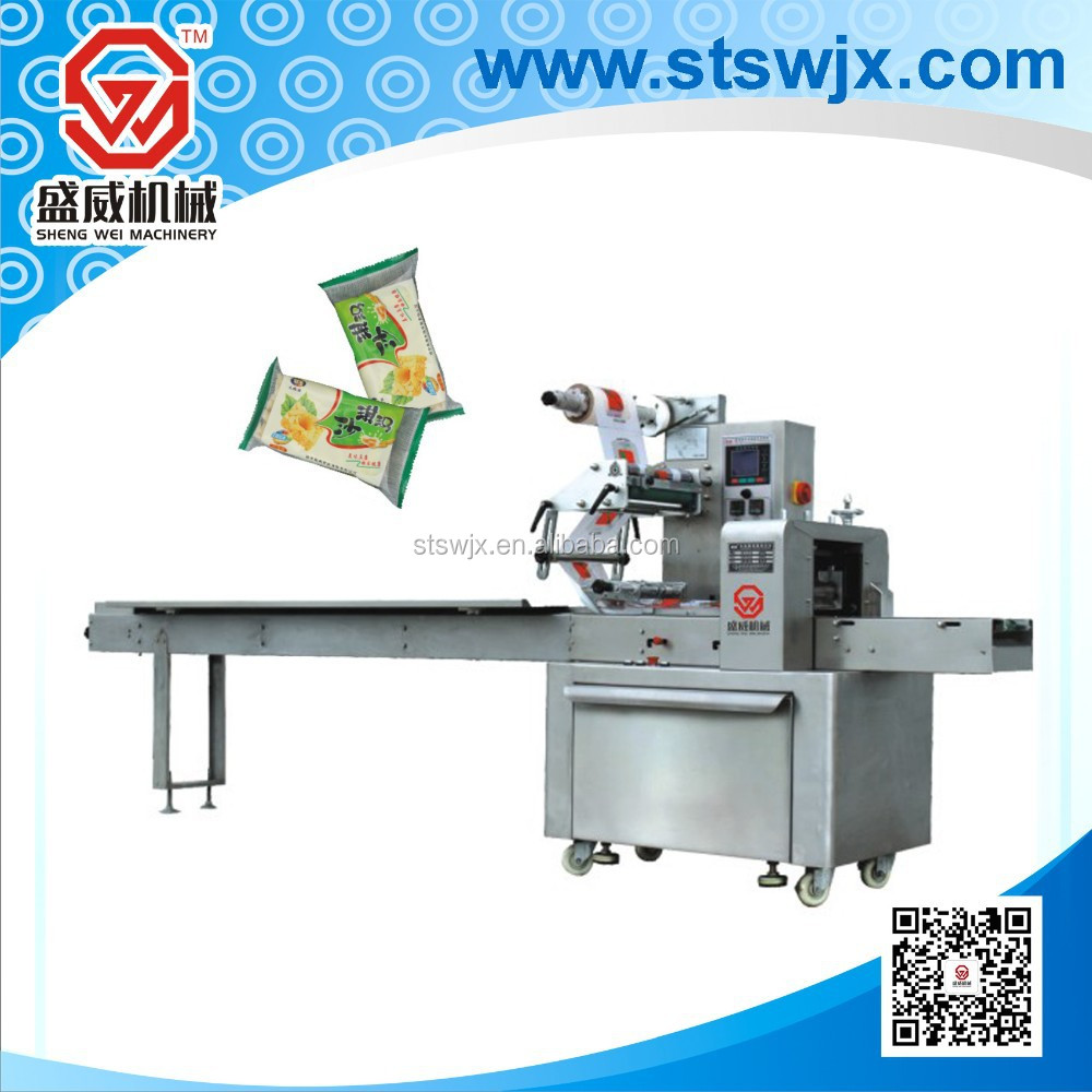 horizontal flow biscuit packing machine, bread packing machine