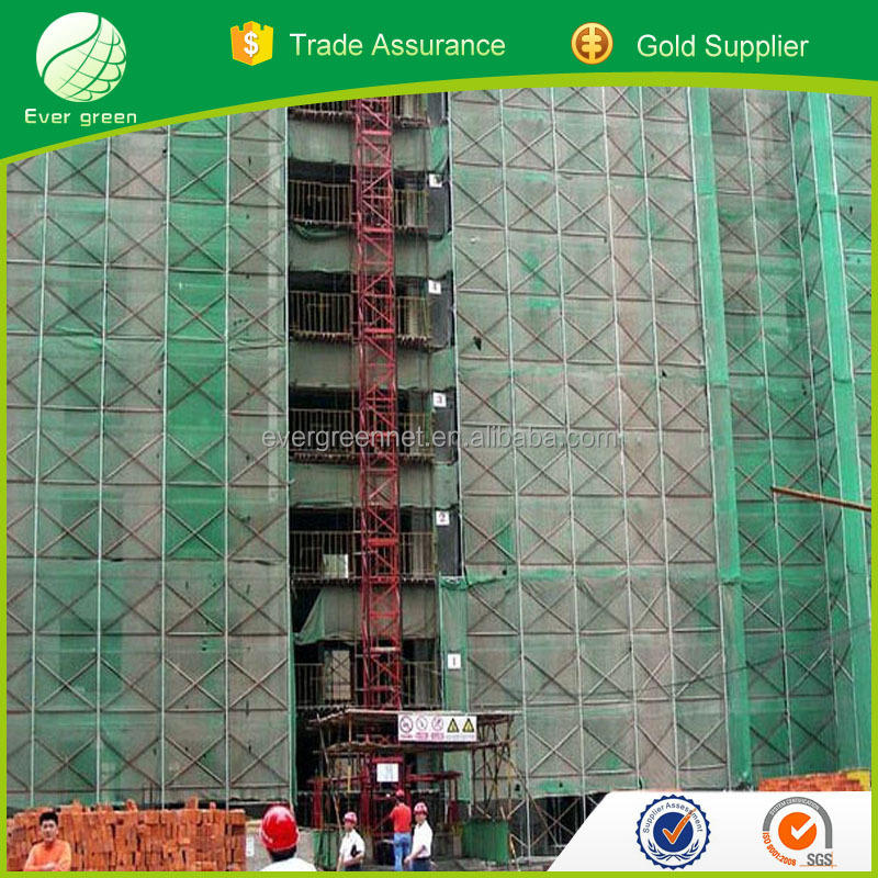 UV resistant High quality building safety net with poplar design