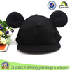 Black flat brim nylon mesh ears hat snapback cap cheap