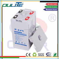 2V 500ah sealed maintenance free rechargeable telecom battery