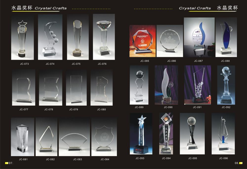 Chinese factory acrylic crystal awards and trophies