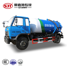 Widely used 4000L sewage water tank sewage suction vehicle