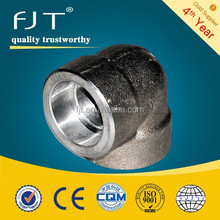 pipe fitting thread elbow