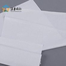 60x100cm white polypropylene bags for packing 50kg Maize grain