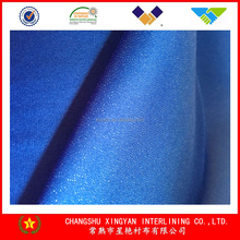 30D Fabric Interlining for garment lastest technology high quality