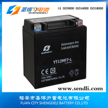 Hot Export sealed rechargeable storage battery 12v 7ah for motorcycle etc.