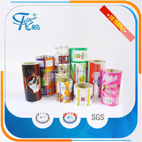 High quality cheap custom food packaging on roll