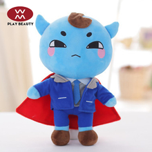 Guangzhou Toy Factory Manufacture Mini Soft Plush Toys Stuffed